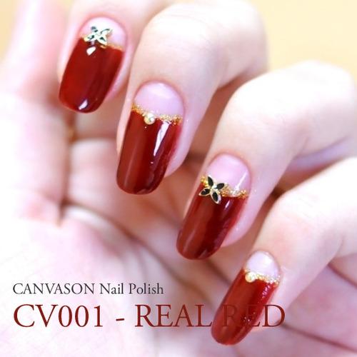 (3+1행사) 캔바슨칼라_CV001_Real Red