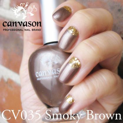 (3+1행사) 캔바슨칼라_CV035_Smoky Brown