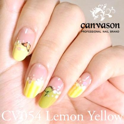 (3+1행사) 캔바슨칼라_CV054_Lemon Yellow