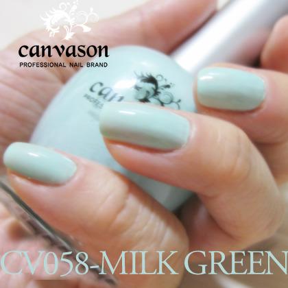 (3+1행사) 캔바슨칼라_CV058_Milk Green