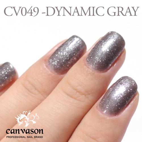 (3+1행사) 캔바슨칼라_CV049_Dynamic Gray